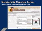 membership coaches corner