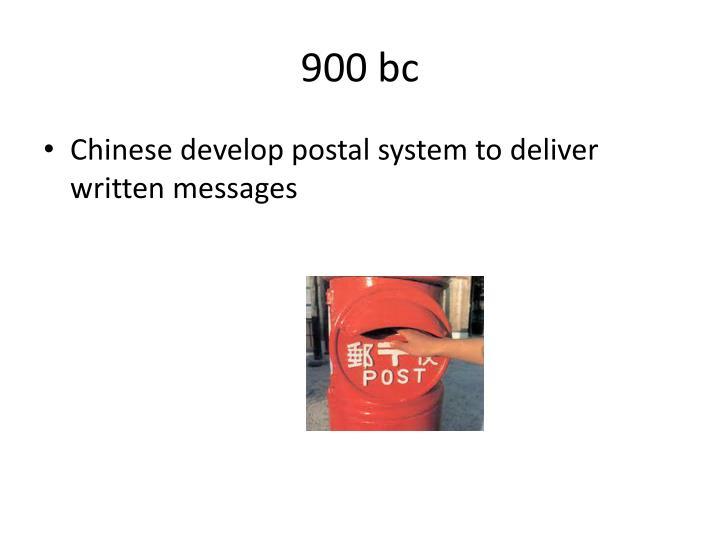 900 bc