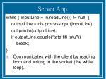 server app3