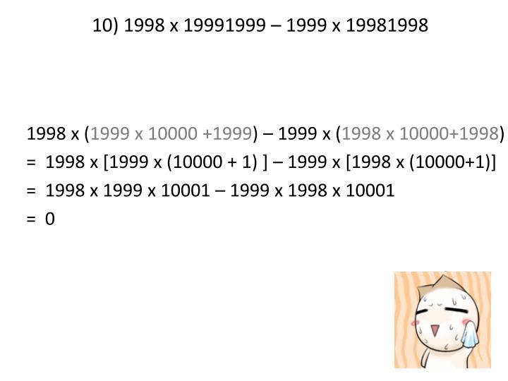 10) 1998 x 19991999 – 1999 x 19981998