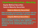 classifying securities matching