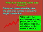 what are realized gains and losses
