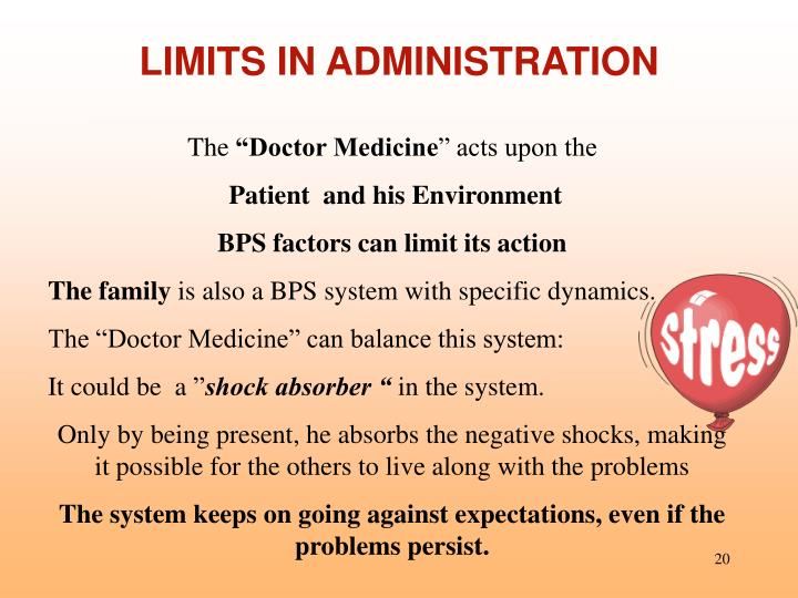 LIMITS IN ADMINIST