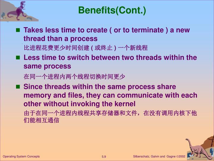 Benefits(Cont.)