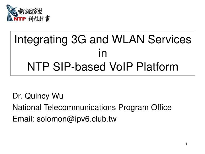 integrating 3g and wlan services in ntp sip based voip platform n.