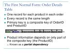 the first normal form order details table