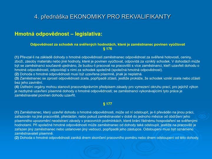 Hmotná odpovědnost – legislativa: