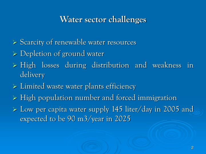 Water sector challenges