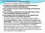 11 preliminary conclusions