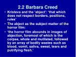 2 2 barbara creed