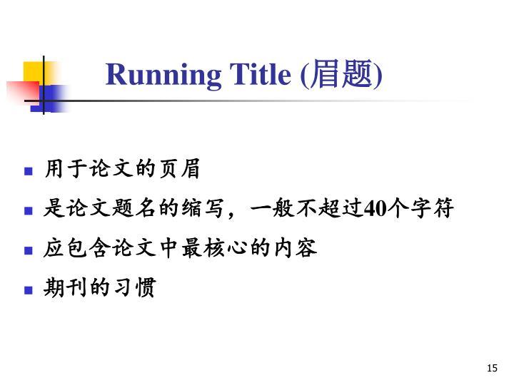 Running Title (