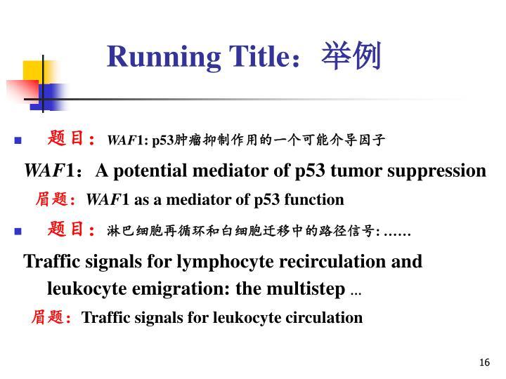 Running Title