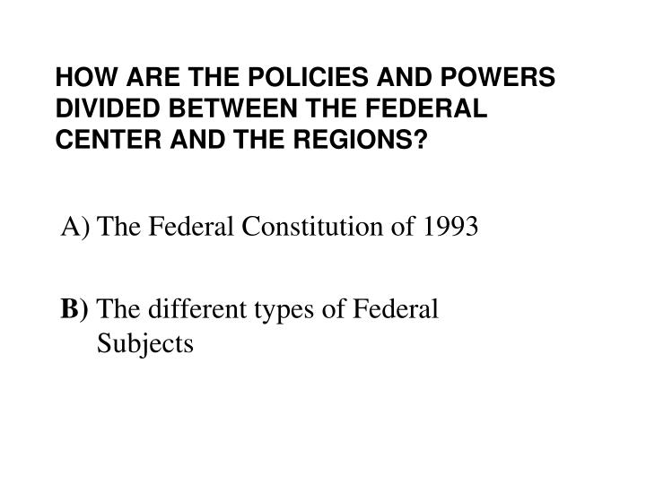 how and why power is divided Articles i-iii of the united states constitution allow for three separate branches of government (legislative, executive, and judicial), along with a system of checks and balances should any branch get too powerful belinda stutzman breaks down each branch and its constitutionally-entitled powers.