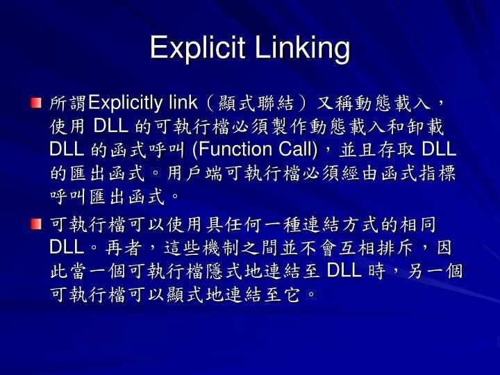 Explicit Linking