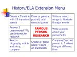history ela extension menu