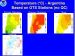 temperature c argentina based on gts stations no qc