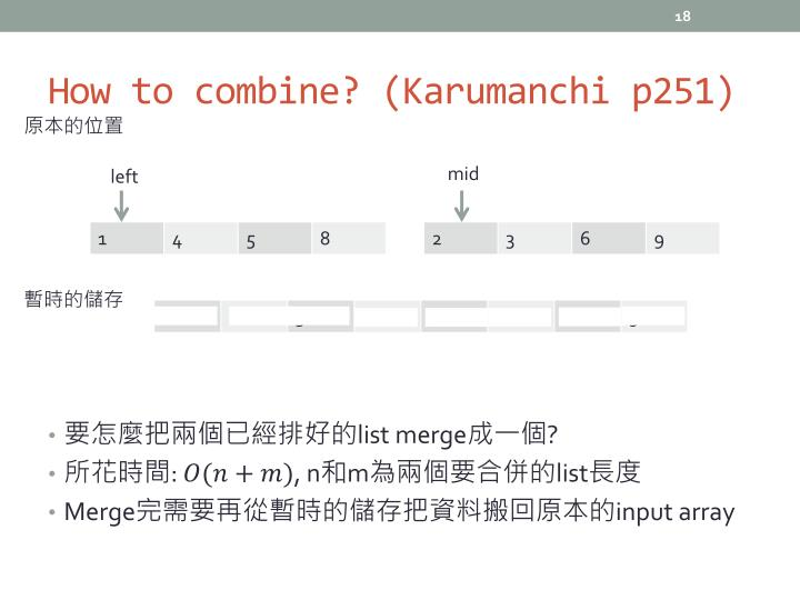How to combine? (