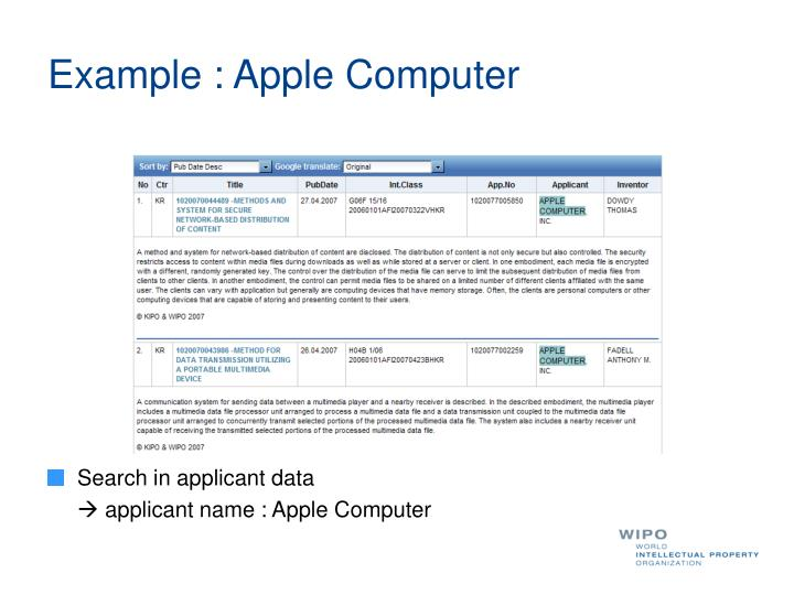 Example : Apple Computer