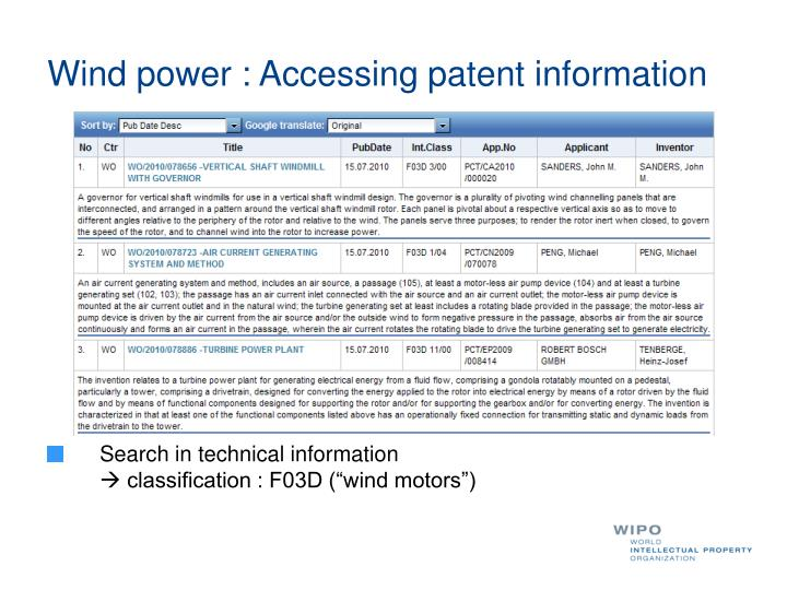 Wind power : Accessing patent information