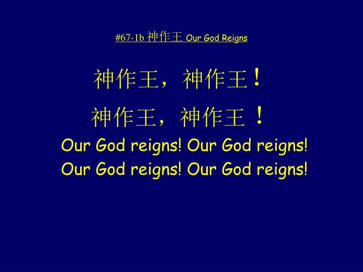 67 1b our god reigns
