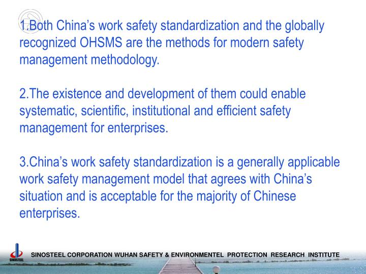 1.Both China's work safety standardization and the globally recognized OHSMS are the methods for modern safety management methodology.