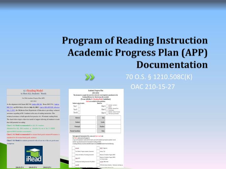 Program of Reading Instruction Academic Progress Plan (APP)