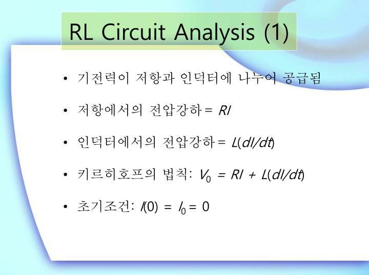 RL Circuit Analysis (1)