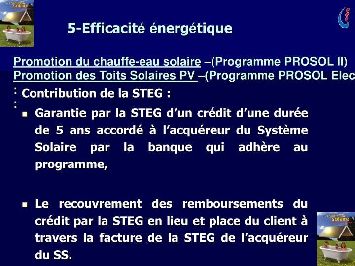 5-Efficacit