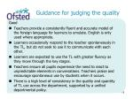 guidance for judging the quality1