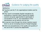 guidance for judging the quality2