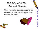 1700 bc ad 220 ancient chinese