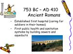 753 bc ad 410 ancient romans