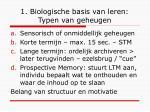 1 biologische basis van leren typen van geheugen