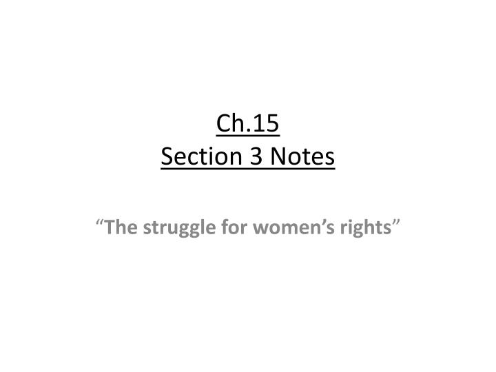 ch 15 notes Chapter 15 is a new chapter added to the bankruptcy code by the bankruptcy abuse prevention and consumer protection act of the purpose of chapter 15 notes a.