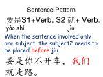 sentence pattern1