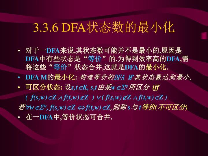 3.3.6 DFA