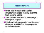 reason for apv
