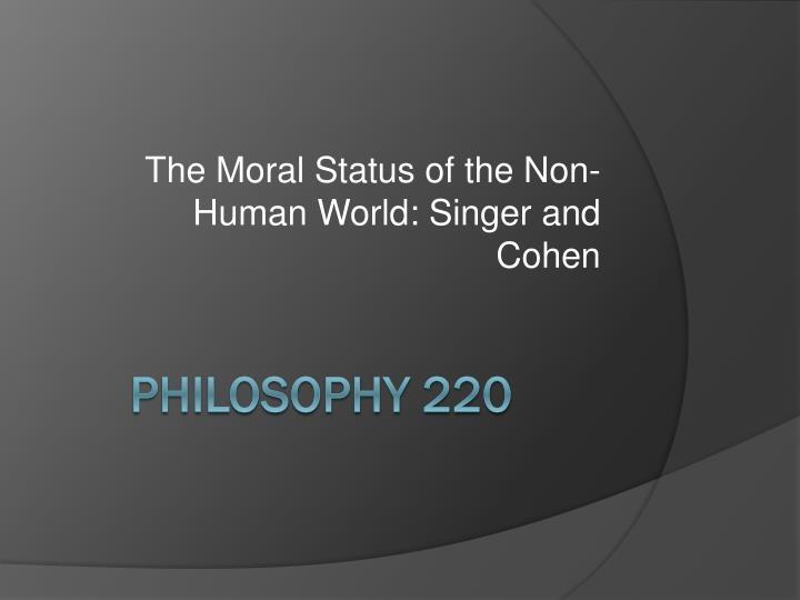 essay on kants moral theory