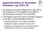 appeal procedure for summative evaluation pg 52 54 58