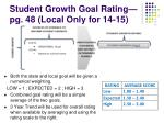 student growth goal rating pg 48 local only for 14 15