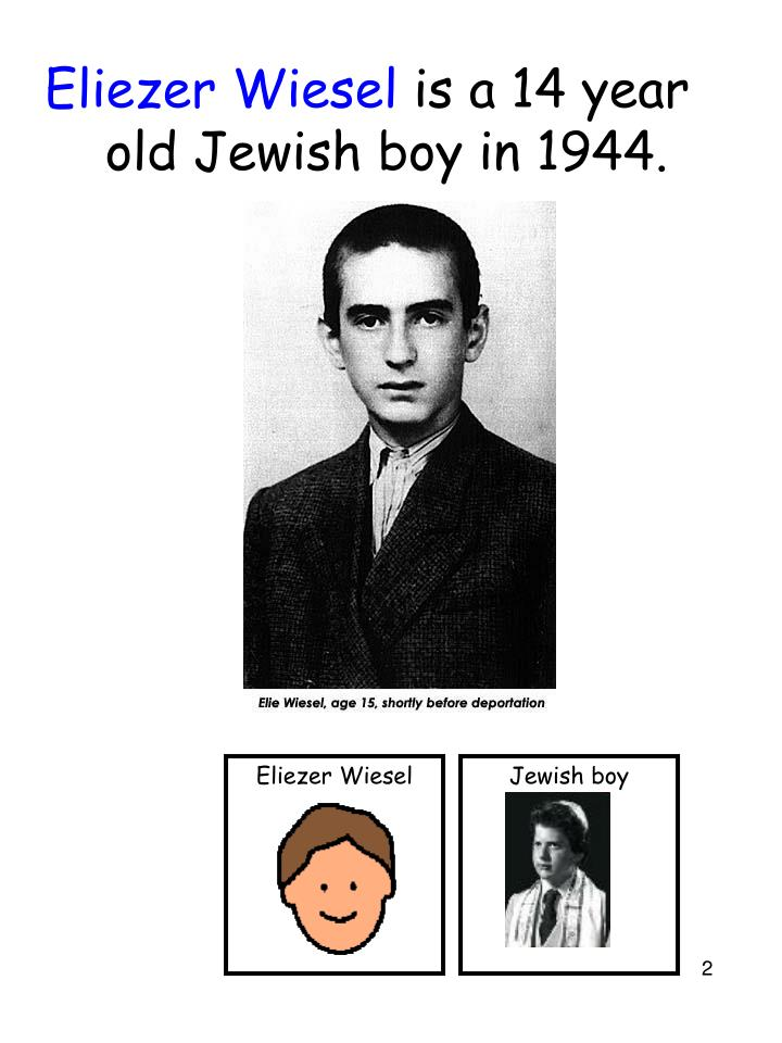 a biography of eliezer wiesel a romanian author Elie wiesel was born on september 30, 1928 in the kingdom of romania and emigrated after wwii to the united states wiesel is famous as a writer and.