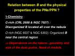 relation between b and the physical properties of the pne ppn