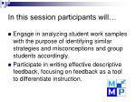 in this session participants will