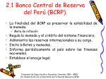 2 1 banco central de reserva del per bcrp