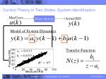 control theory in two slides system identification