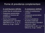 forme di previdenza complementare