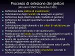 processo di selezione dei gestori istruzioni covip 9 dicembre 1999