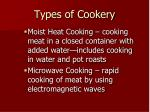 types of cookery1
