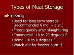 types of meat storage1