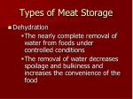 types of meat storage3